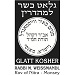 Rabbi Menachem Meir Weissmandl - Rav of Nitra Monsey - Small Kashrus Symbol - DoctorVicks.com