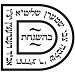 Rabbi Shlomo Tzvi Stern - Debrecener Rav - Small Kashrus Symbol - DoctorVicks.com